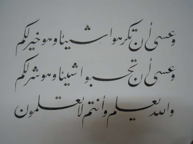 khat1